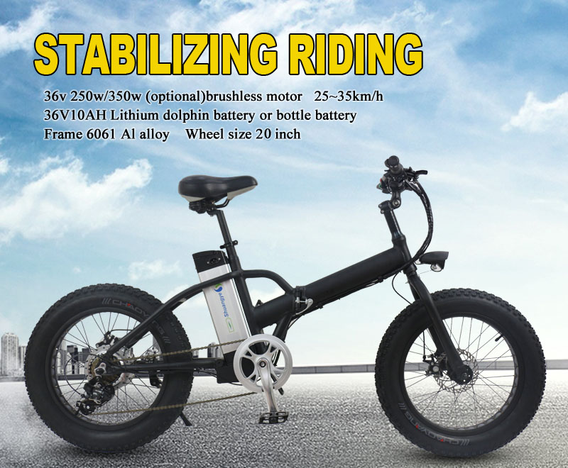 20 inch 36v folding fat tire electric bike | shuangye ebike