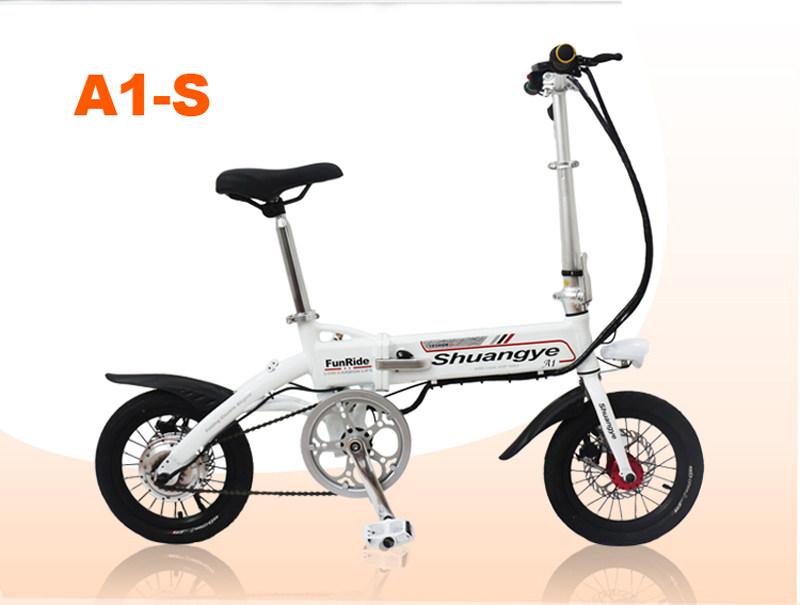 mini folding electric bike 2 shuangye ebike. Black Bedroom Furniture Sets. Home Design Ideas