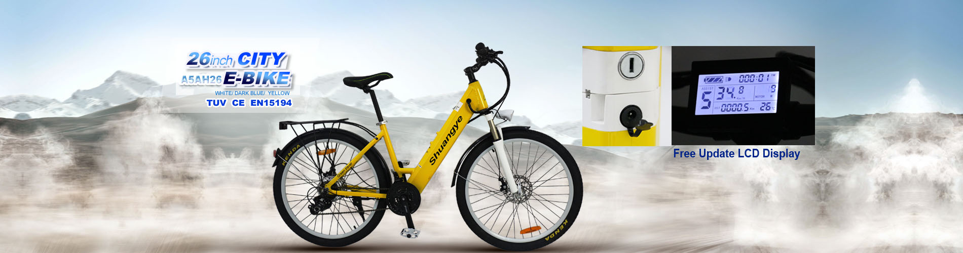 electric city bike