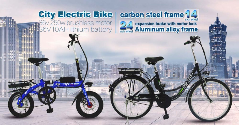 Electric shuangye bikes