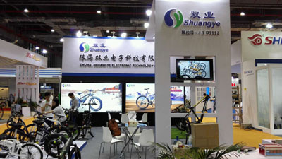 The 27th China International Bicycle & Motor Fair, Welcome to visit us