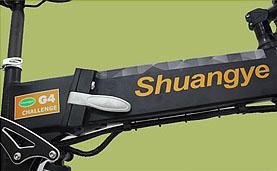 low carbon electric bike (5)