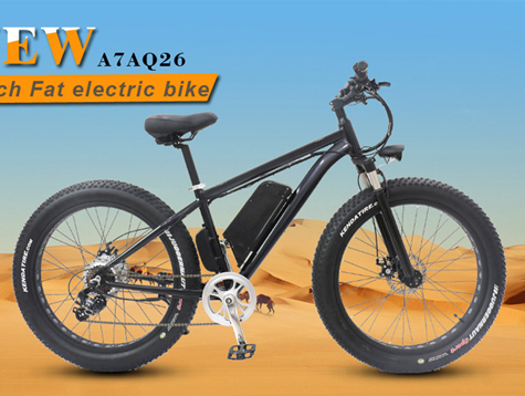 7 reasons for an electric pedal bike slows down