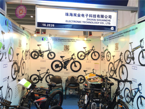 Shuangye in the 122nd Canton Fair held successfully