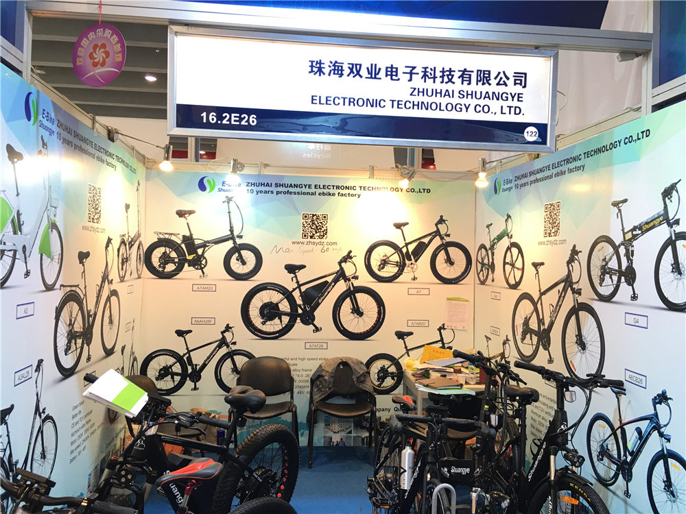 122nd Canton Fair (23)
