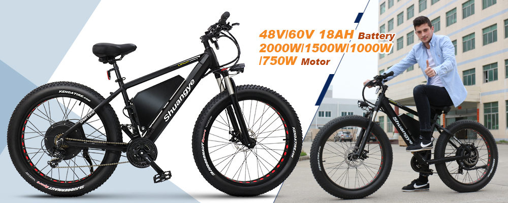 26 inch fat tire cruiser bike 1000W motor