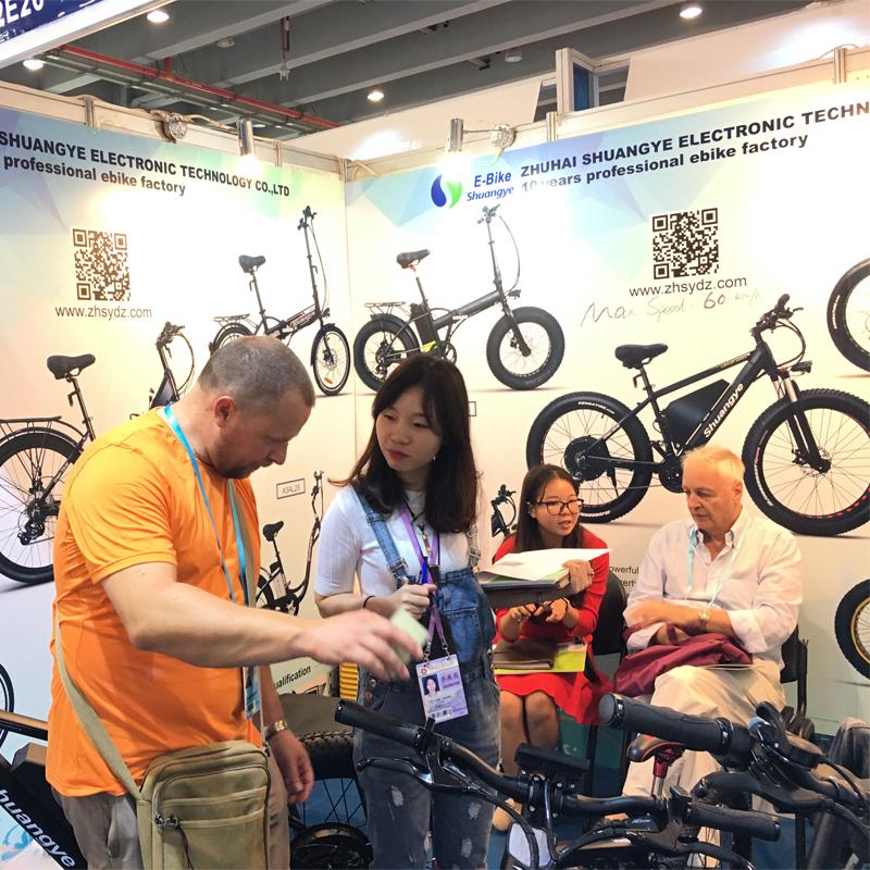 electric bike factory