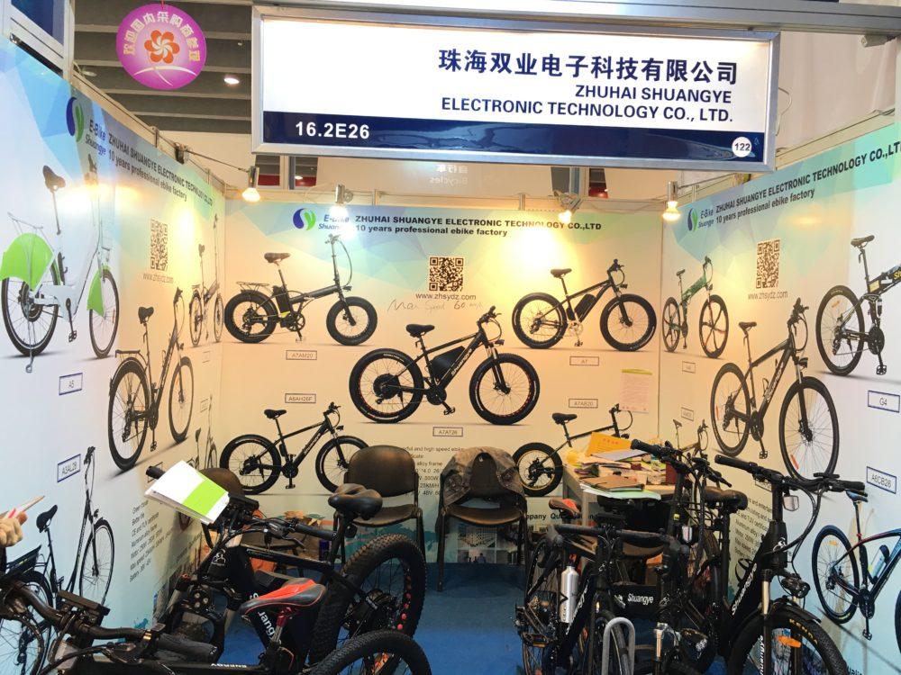 electric bike factory (2)