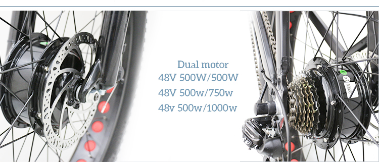 Double motor a7_3