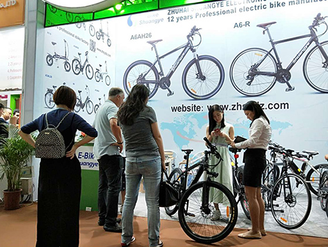 Canton fair wholesale electric mountain bikes