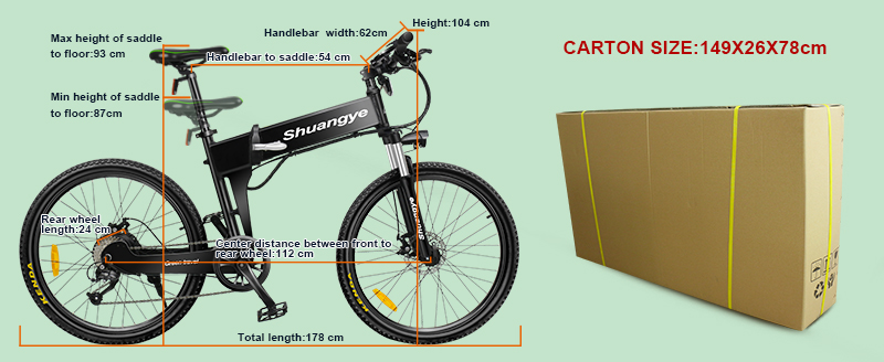 shimano electric folding mountainous bike G4-Z11