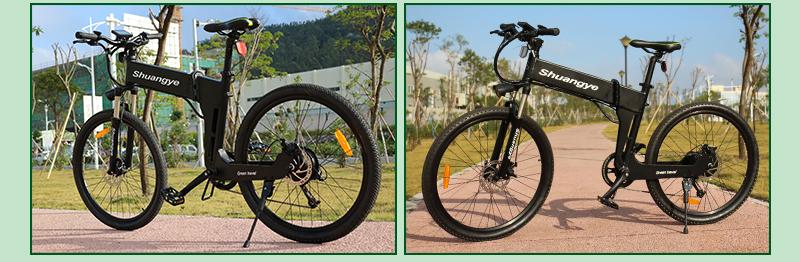 shimano electric folding mountainous bike G4-Z9