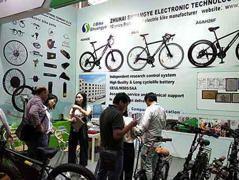 To meet Shuangye electric bike at 124th Canton Fair 2018