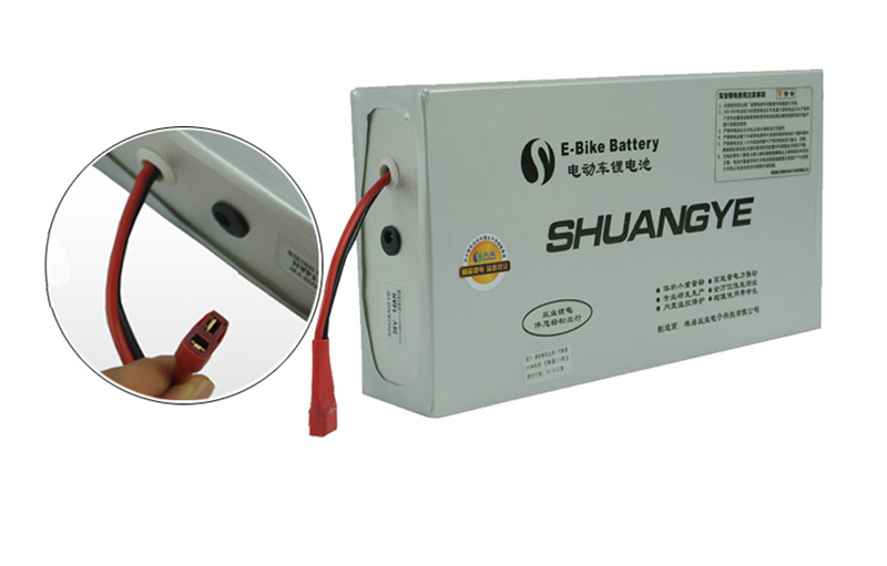 Aluminum box battery (1)