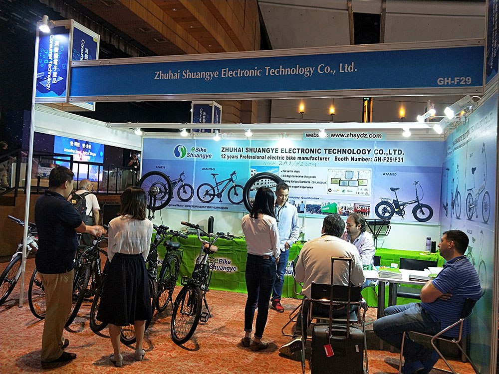 Electric bike exhibition