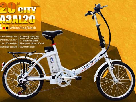 Electric bike foldable what you want