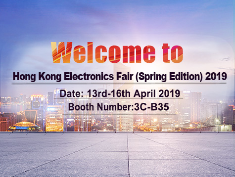 Come and meet Shuangye electric bike on Hong Kong Electronics Fair 2019