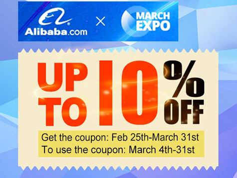 Electric bike Coupon of 2019 Alibaba Online March Expo