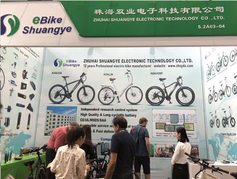 Shuangye electric bike meets you in the third phase of 125th Canton Fair