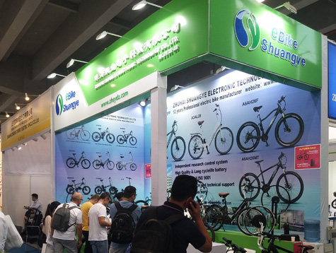 Shuangye display electric bikes at the 126th Canton Fair