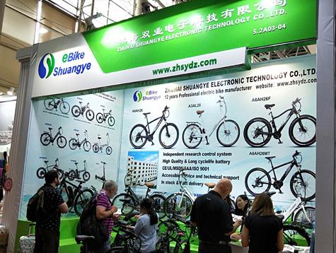 126th Canton Fair Phase 3 - Shuangye electric bike trade show