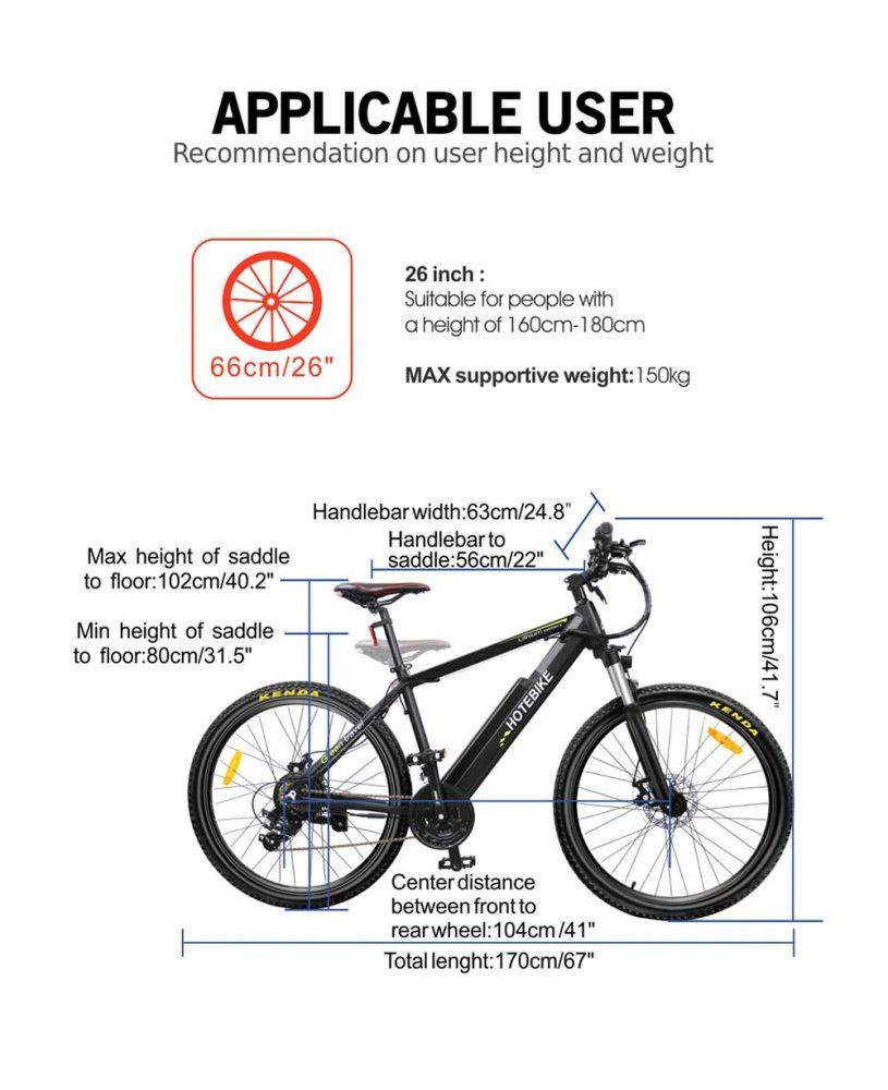 electric assist mountain bike