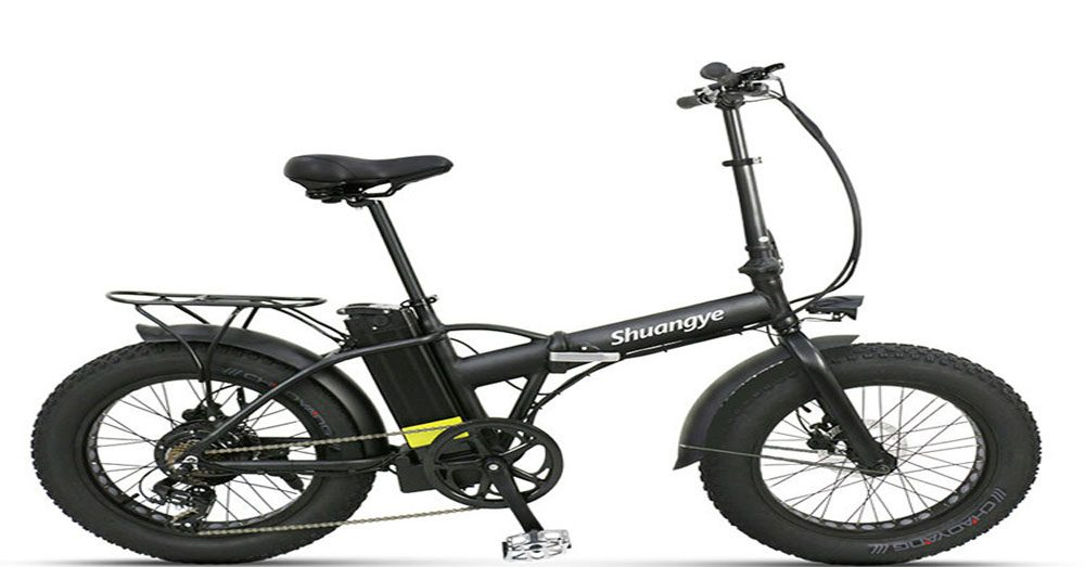 Sklopivi e -bicikli