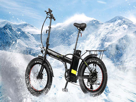 Electric bike frame material